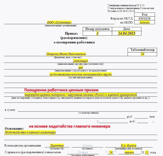 медицинская справка для водительского удостоверения новосибирск