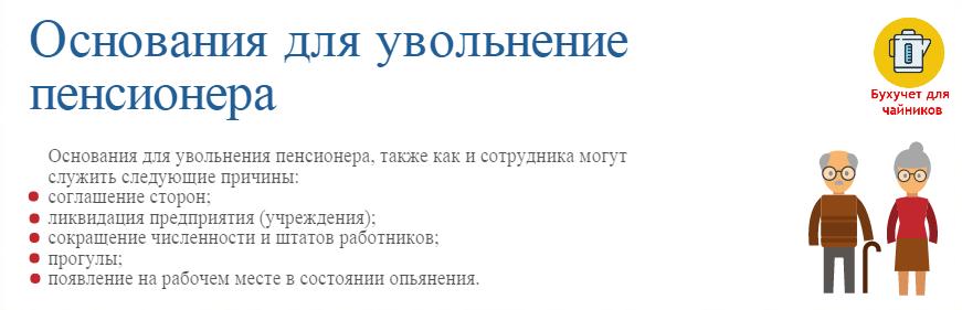 Список пенсий в народном банке костанай