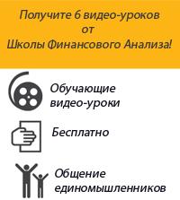 schoolfinance