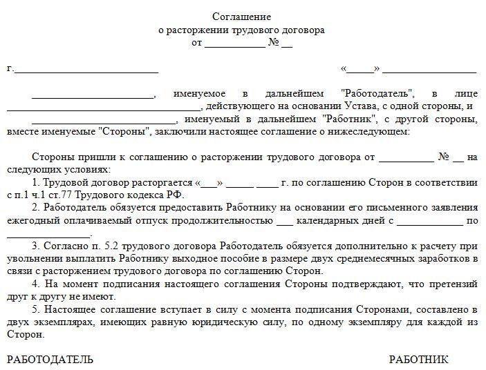 Лицензионный договор о передаче прав на использование товарных знаков