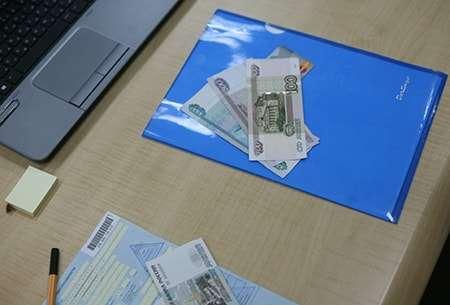 Выдача денег под отчет