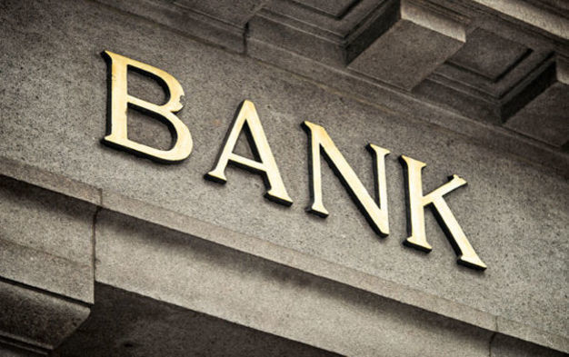 Договор РКО с банком