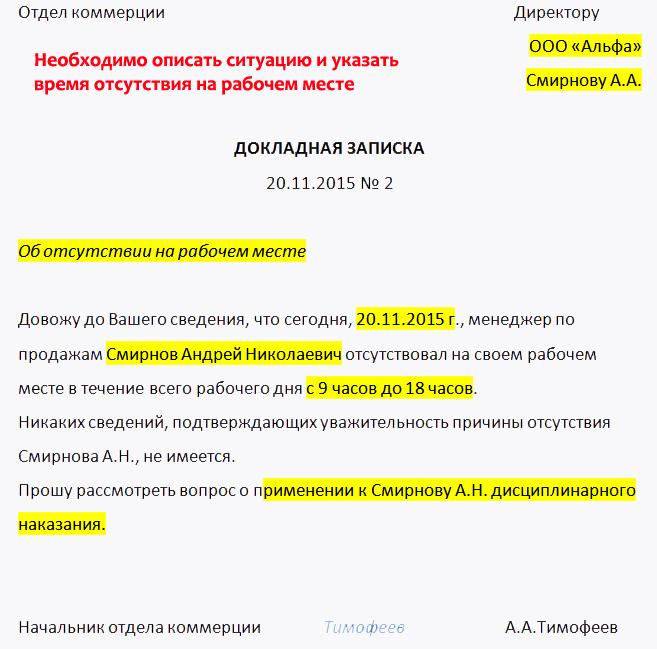 Инвалиды 2 группы должны платить за мусор в ростовской области