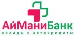 Онлайн заявка на кредит в банке АйМаниБанк