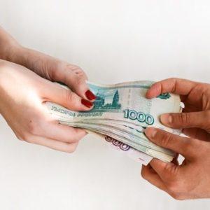 предоставленные займы проводки по договору товарного кредита передают