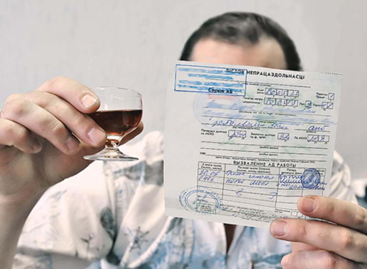 Продлить лицензию охранника если не работаешь в охранной организации