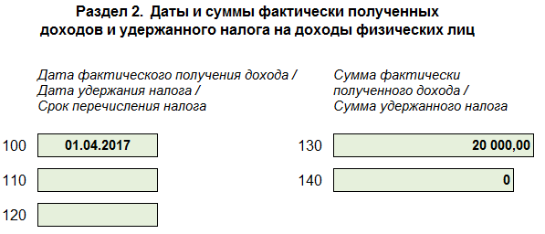 Как отразить доход сотрудника в натуральной форме в 1С ЗУП 3.0
