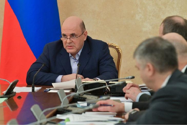 Глава Правительства РФ Мишустин