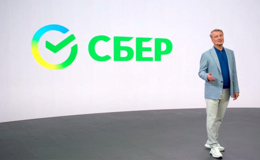 Герман Греф, президент компании Сбер
