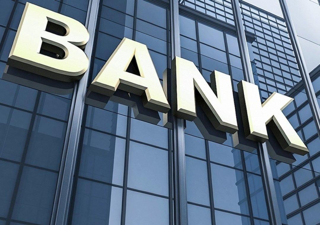 Россияне перестали доверять банкам
