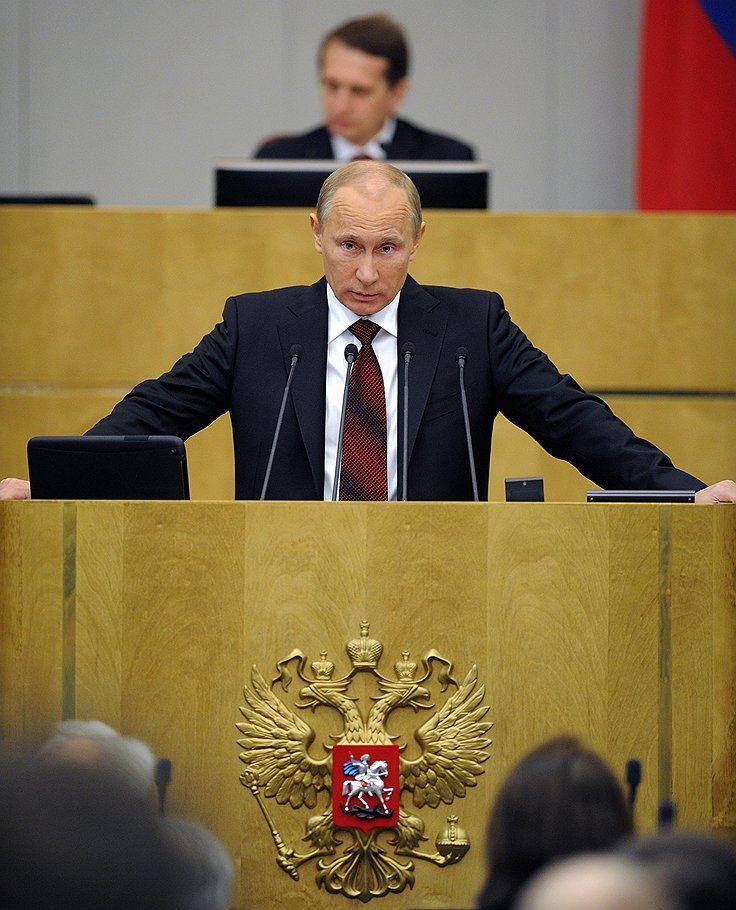 """Путин """"рубит с плеча"""": главы сразу трех ведомств ушли в отставку"""