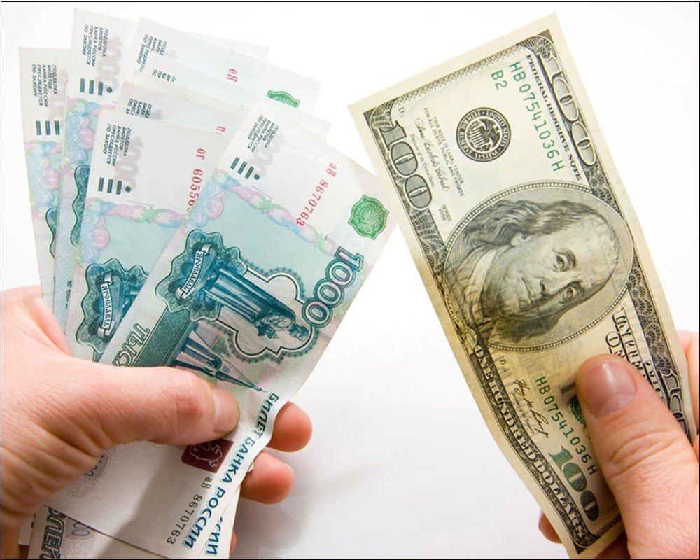 На сегодня по Центробанку доллар опустился до отметки в 77,2, рубль укрепляется, активы растут