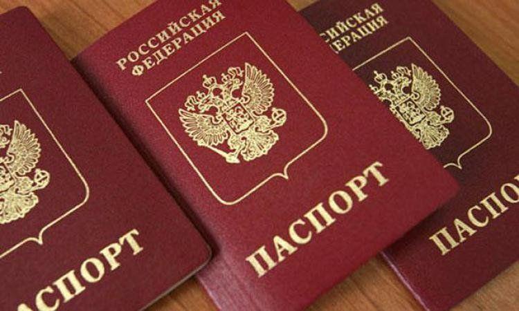 Когда введут электронные паспорта?