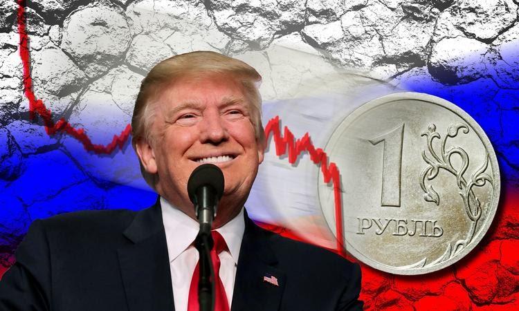 Если Трамп сохранит свое президентство. рубль станет выгодной валютой для инвестиций