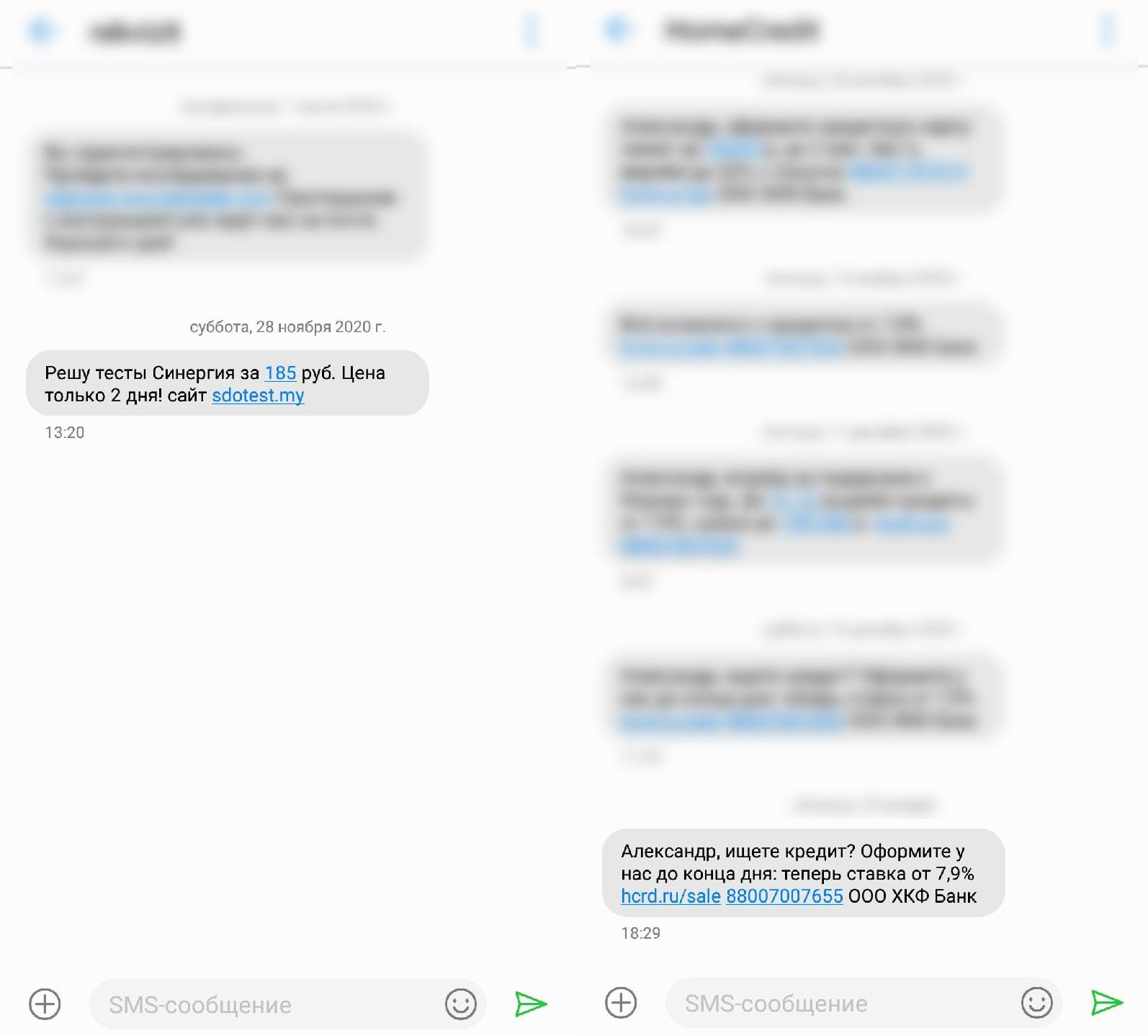 3 малозаметные ошибки, благодаря которым телефон украдет все ваши деньги
