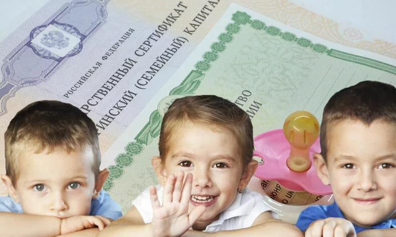 Иван Сухарев предложил ввести пособия на детей из малоимущих семей на оплату спортивных секций.
