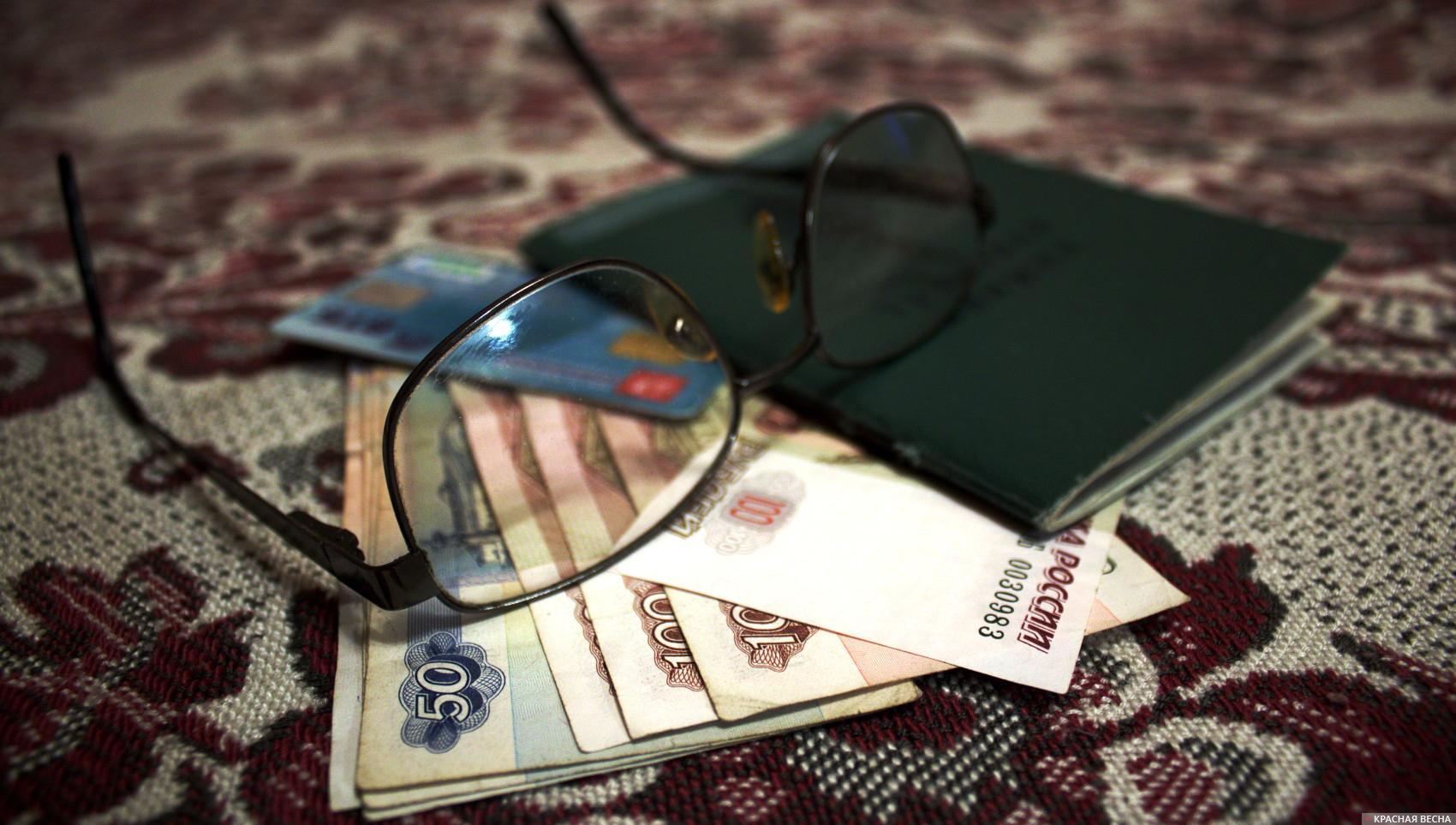 Пенсионный минимум жителей Республики Татарстан в 2021 году составляет 8423 руб.