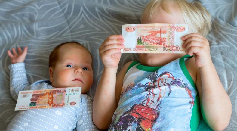 Успейте получить 5 тыс. рублей на детей до конца марта. ПФР Рязани напоминает, что 31 числа последний срок