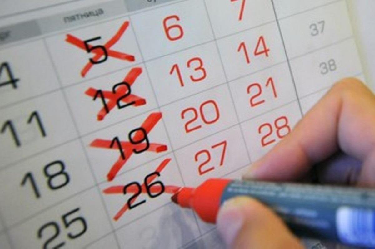 В феврале 2021 года москвичей ждет трехдневная рабочая неделя