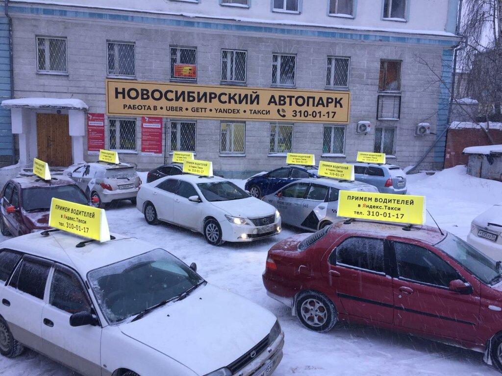 С конца января 2021 года цены на такси в Новосибирске подорожали вдвое