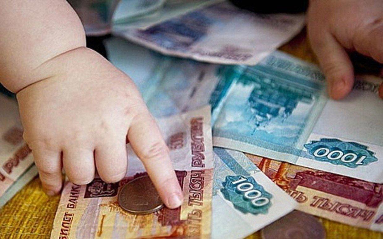 На Кубани будут выплачивать пособие на детей до 3 лет, но только до конца 2021 года