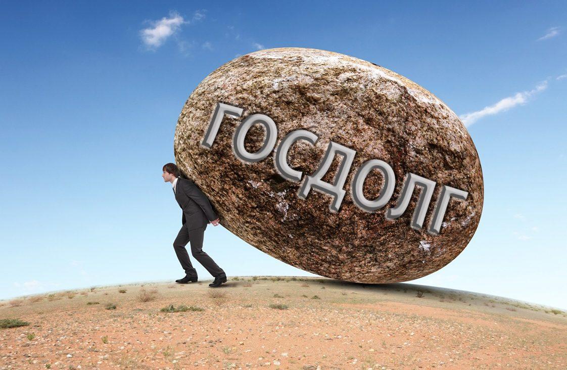 Челябинская область попала в рейтинг по росту госдолга