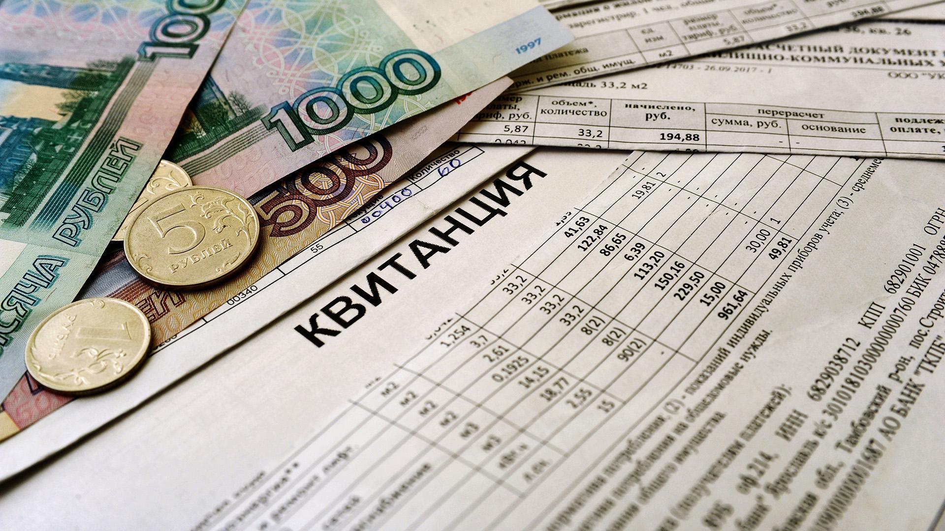 Красноярцы недоумевают, откуда взялся такой резкий рост стоимости ЖКУ