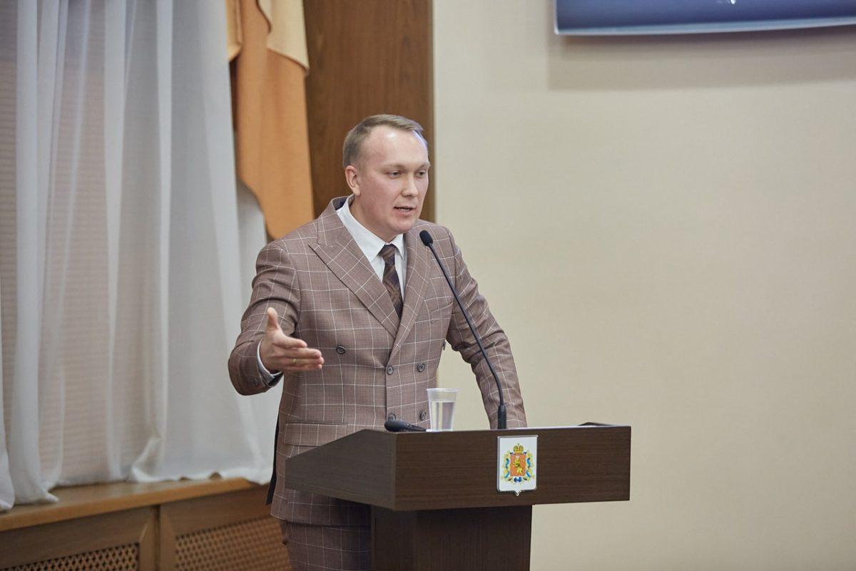 Руководитель департамента молодежной политики Николай Костылев