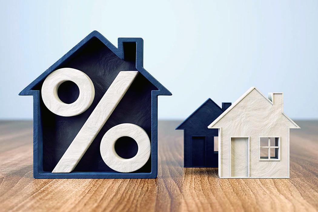 Можно ли списать несуществующий долг по ипотеке