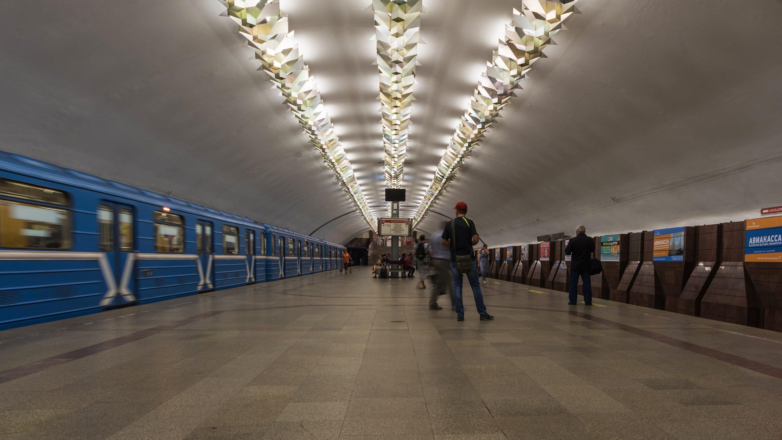 Метрополитен в Новосибирске потерял в 2020 году почти 330 миллионов рублей