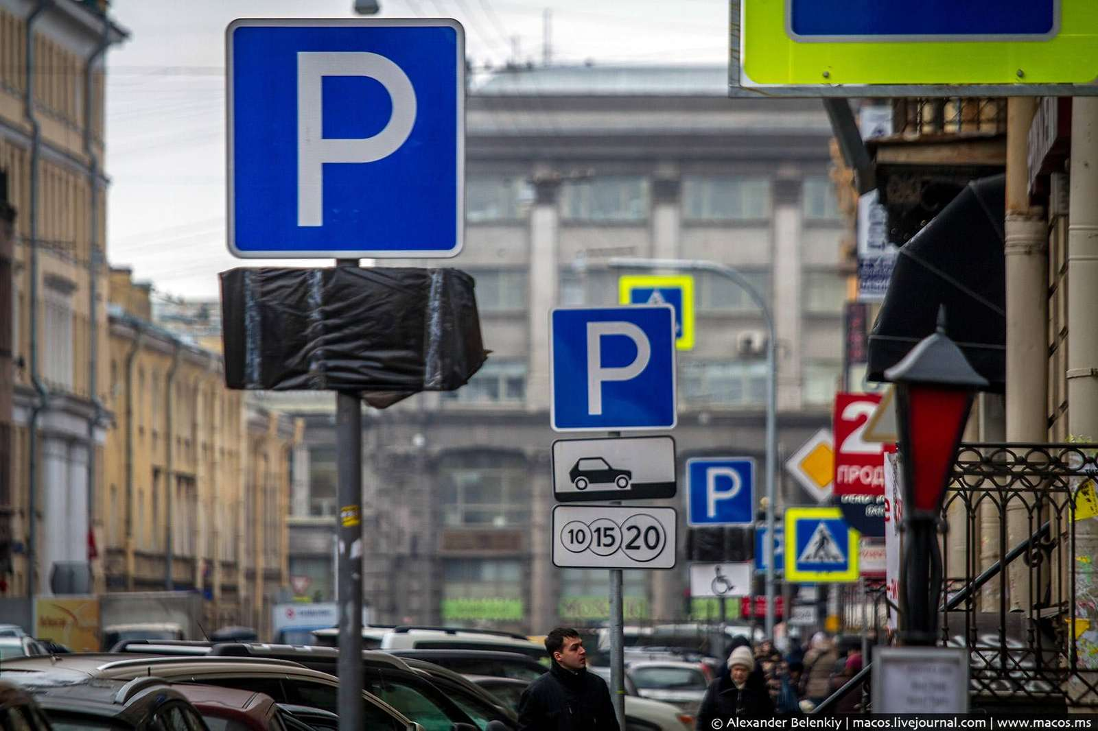 В центре Тюмени все парковки будут платными