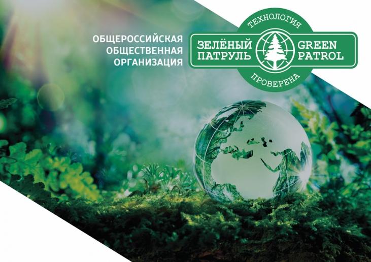 В экологическом рейтинге Иркутская область стоит на последнем месте