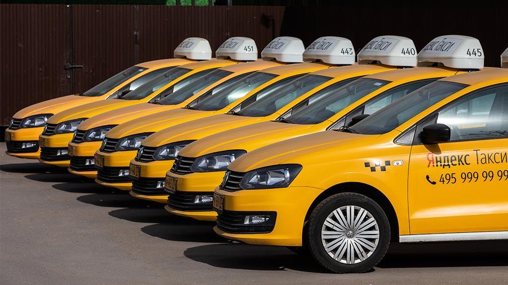 В Костромской области пропало самое дешевое такси
