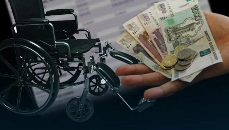 Страховая пенсия по инвалидности назначается в том случае, если у человека имеется, хотя бы 1 день стажа