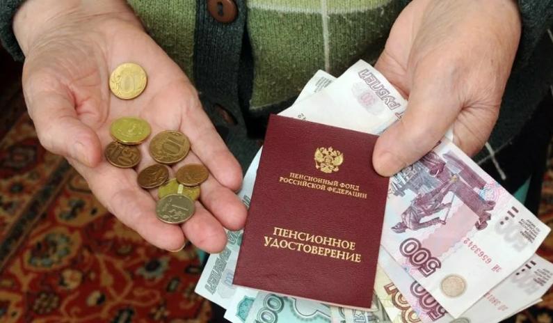 В Москве предложили индексировать пенсии новой категории россиян