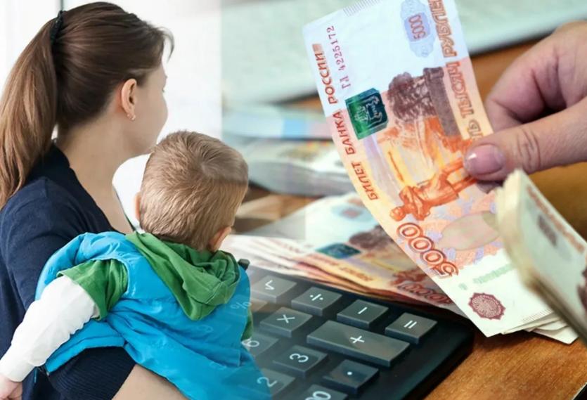 На Госуслугах будут консультировать о выплатах на дошкольников.