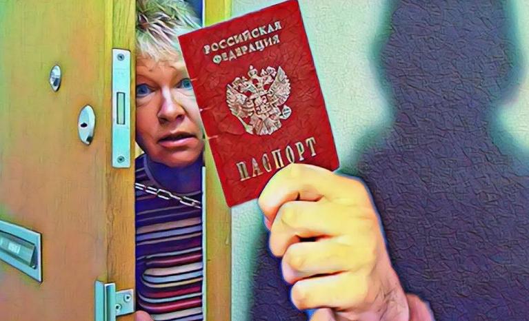Нижегородский юрист рассказал, почему нельзя оставлять паспорт в залог