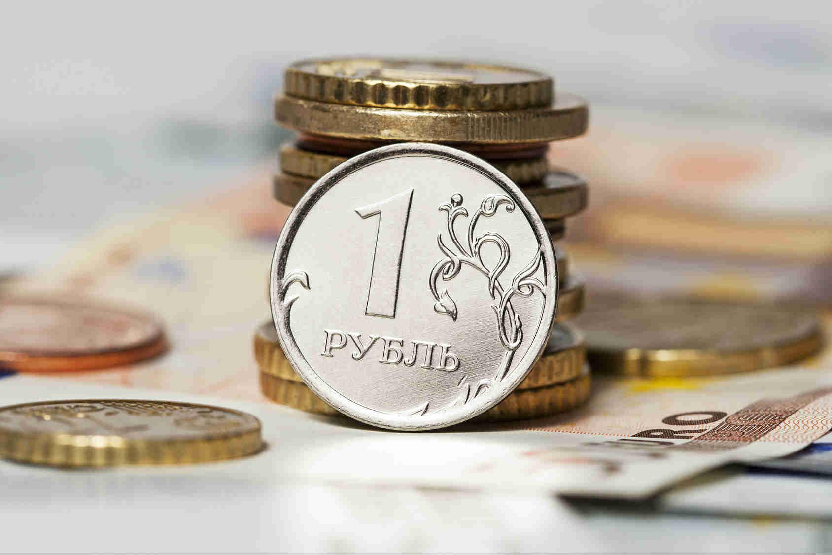 При каком условии рубль упадет до исторического минимума