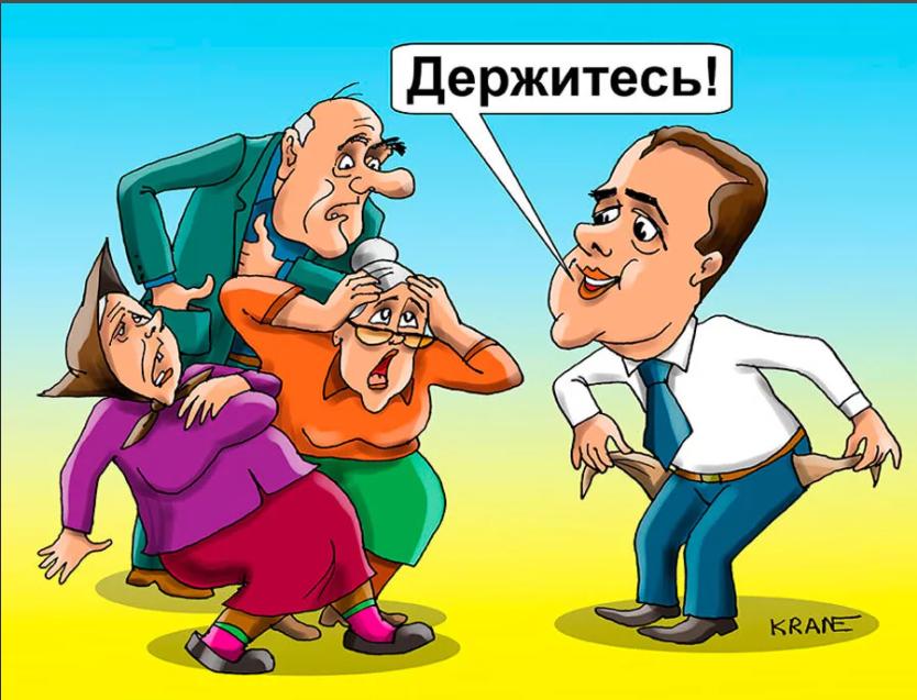 Медведев и народ