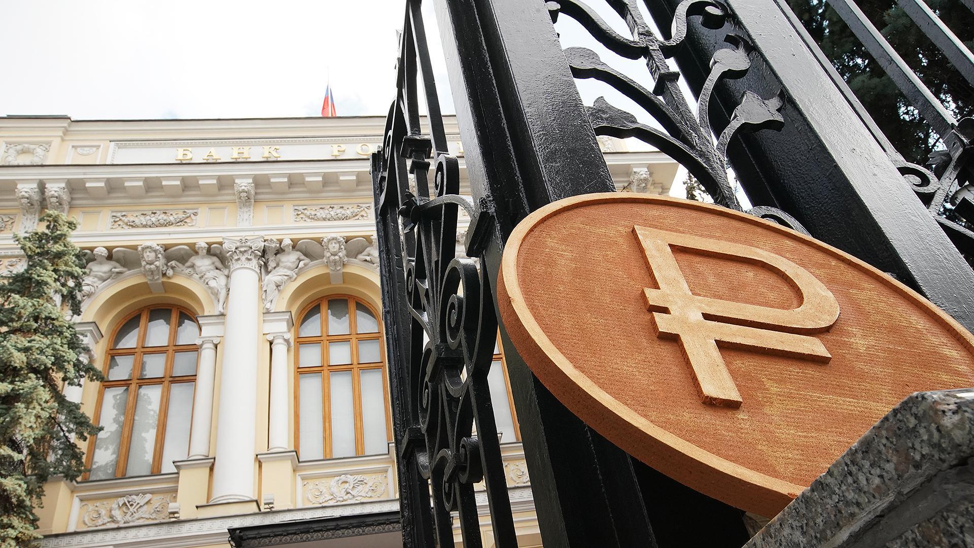 Госдума заявила о повышении ключевой ставки ЦБ