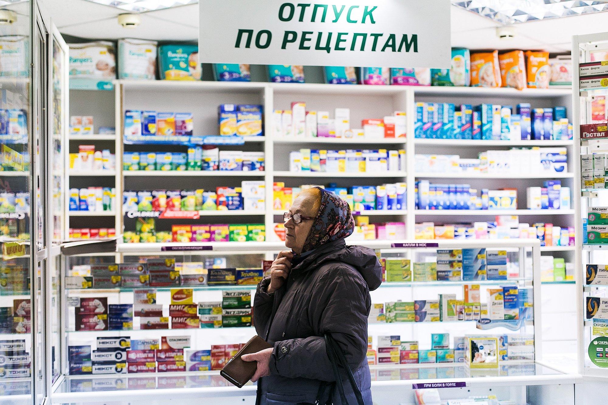 Юрист напомнил о возможности вернуть деньги за лекарства: как это сделать