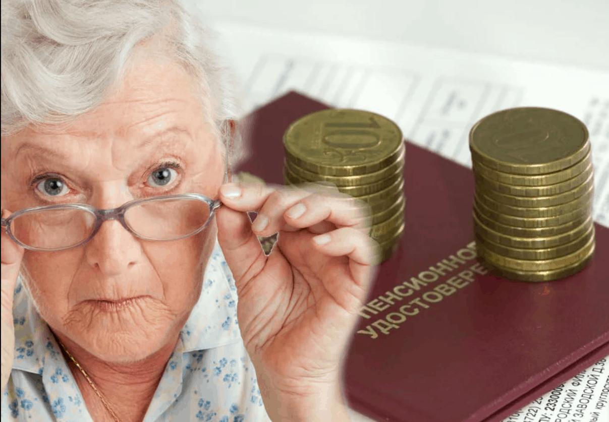 ПФР напомнил о том, как получить накопительную пенсию