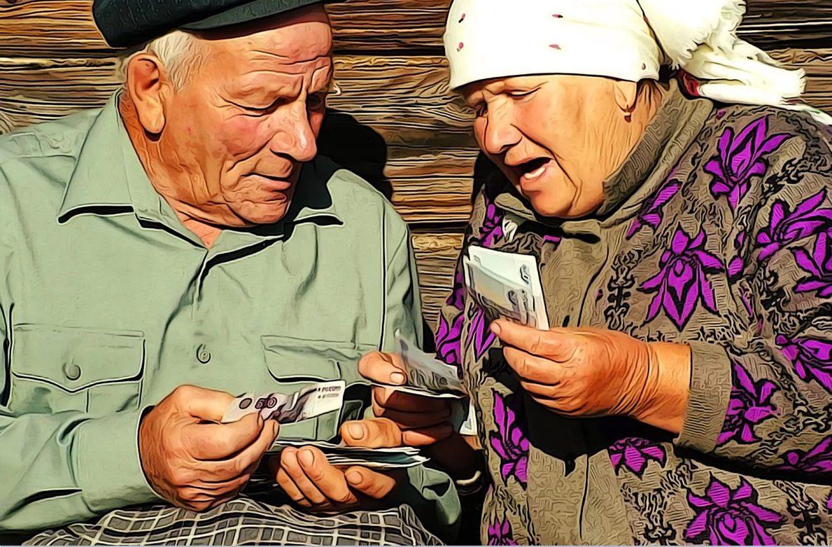 Заявление ПФР о солидной надбавке отдельным категориям пенсионеров