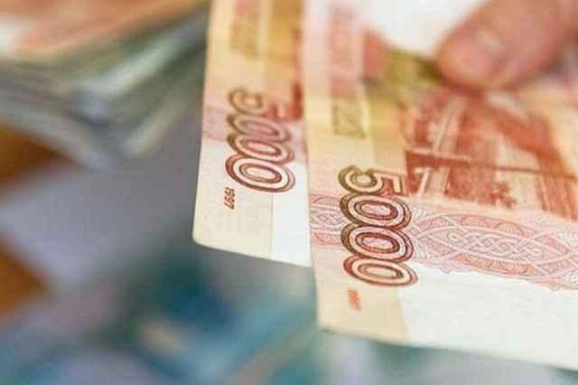 Выплатят еще по 10 000 рублей до 31 декабря: в России обрадовали часть пенсионеров