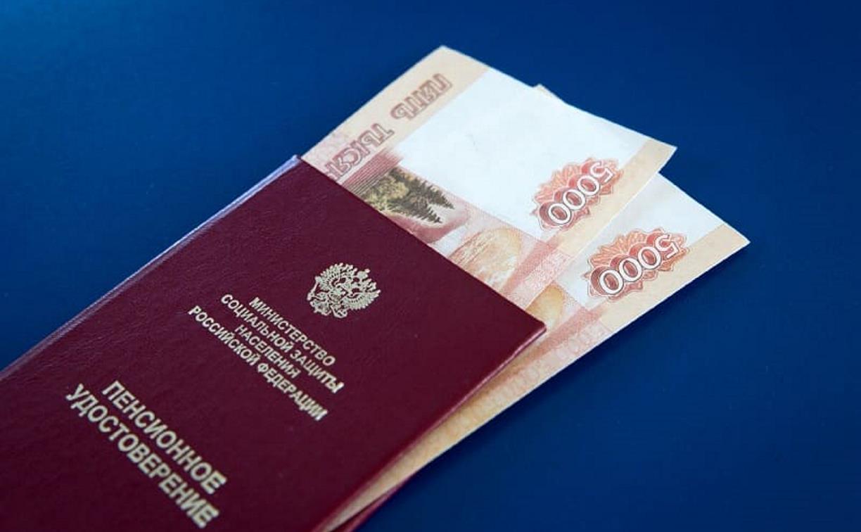 Пенсионный фонд заявил, что пенсионеры получат разовую выплату 10 000 рублей до конца октября