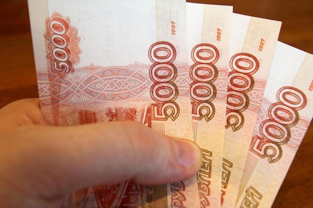 ПФР заявил, кому и до какого числа нужно подать заявление на новые 20 тысяч рублей — PRIMPRESS