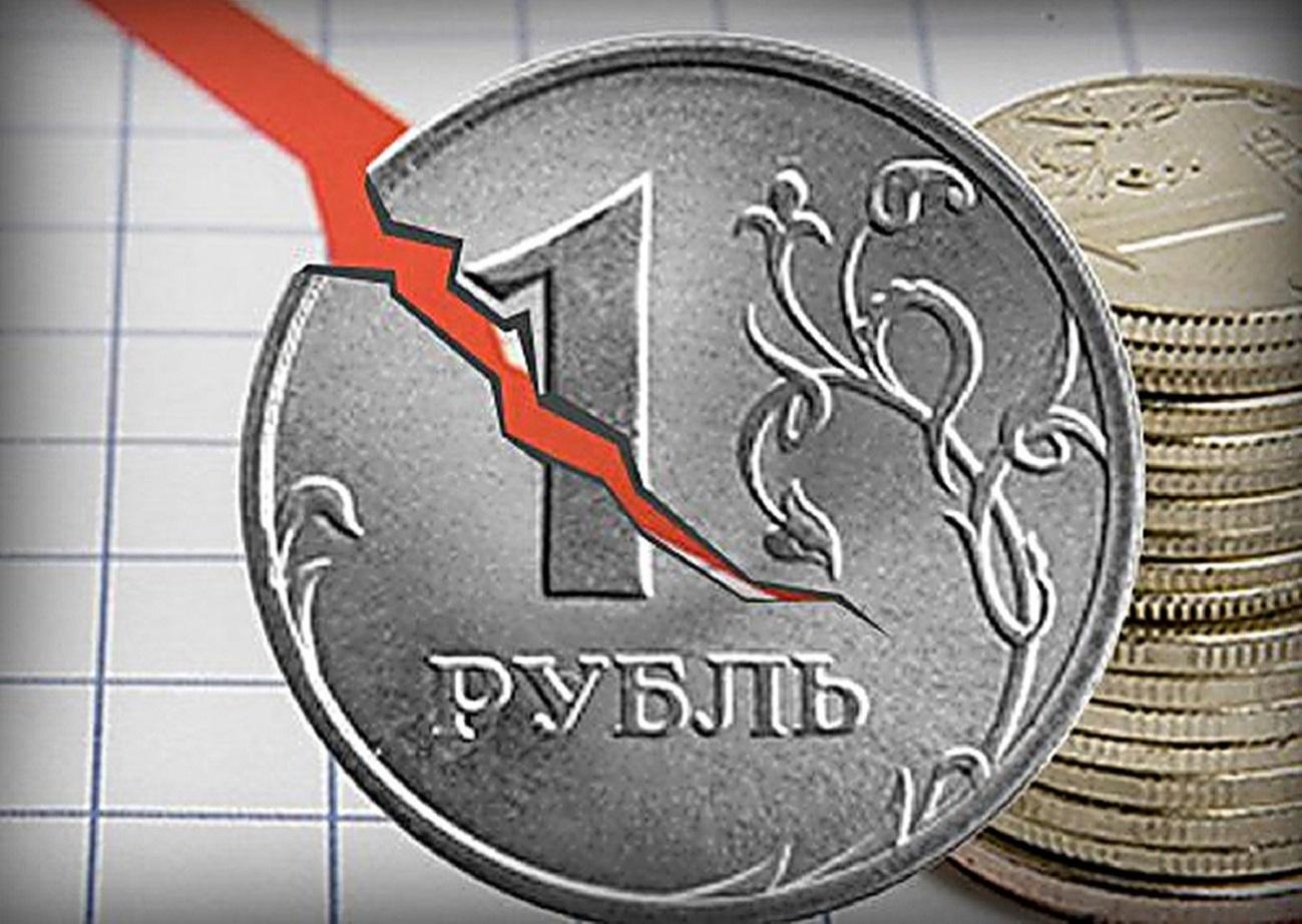 В России готовится девальвация и «обнуление» рубля в ближайшем будущем: что ждет сбережения граждан