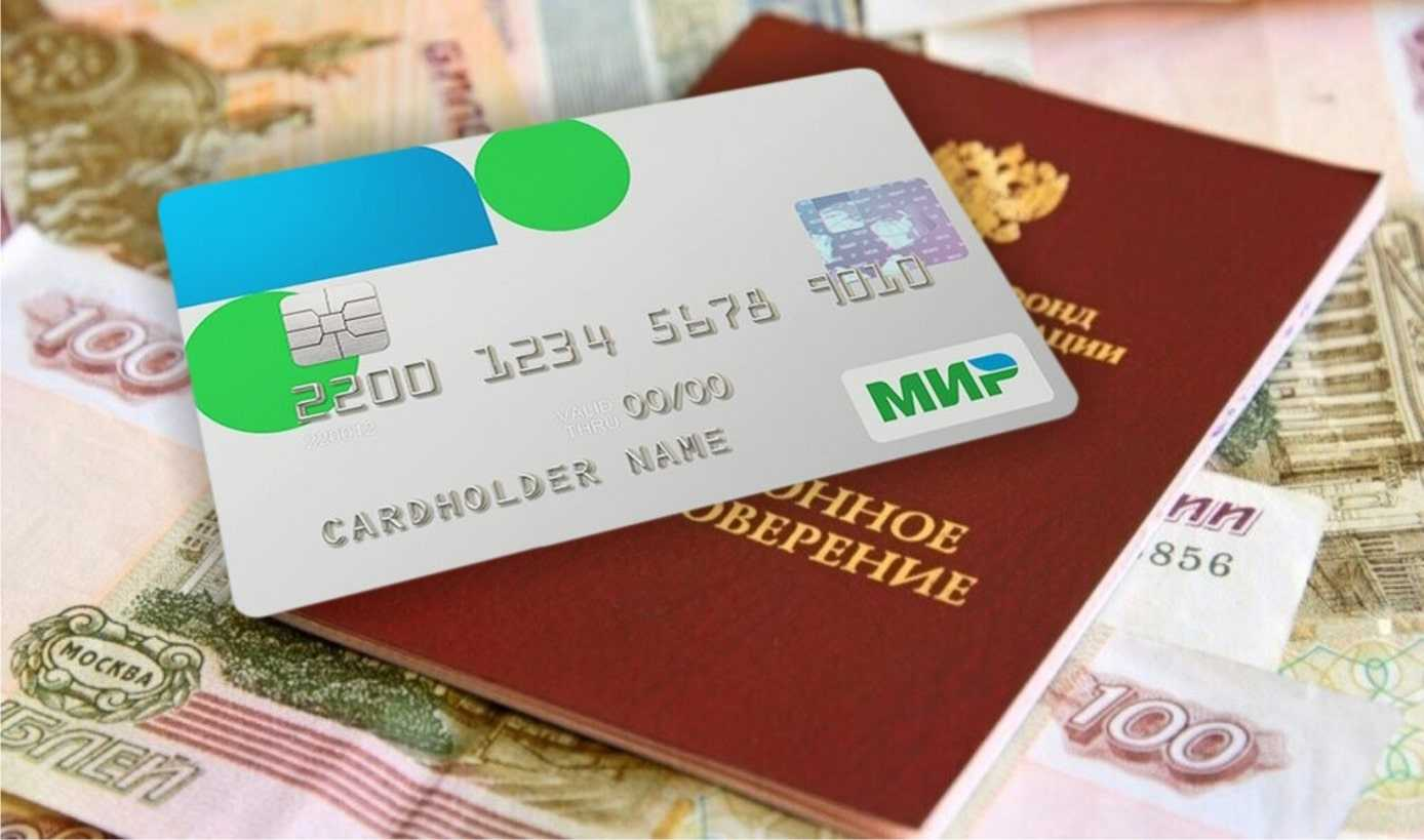 Пенсионный фонд сообщил, что с сегодняшнего дня пенсионерам начнет приходить выплата 16 000 рублей