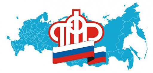 ПФР начал выплачивать по 25 400 рублей: кому придут деньги