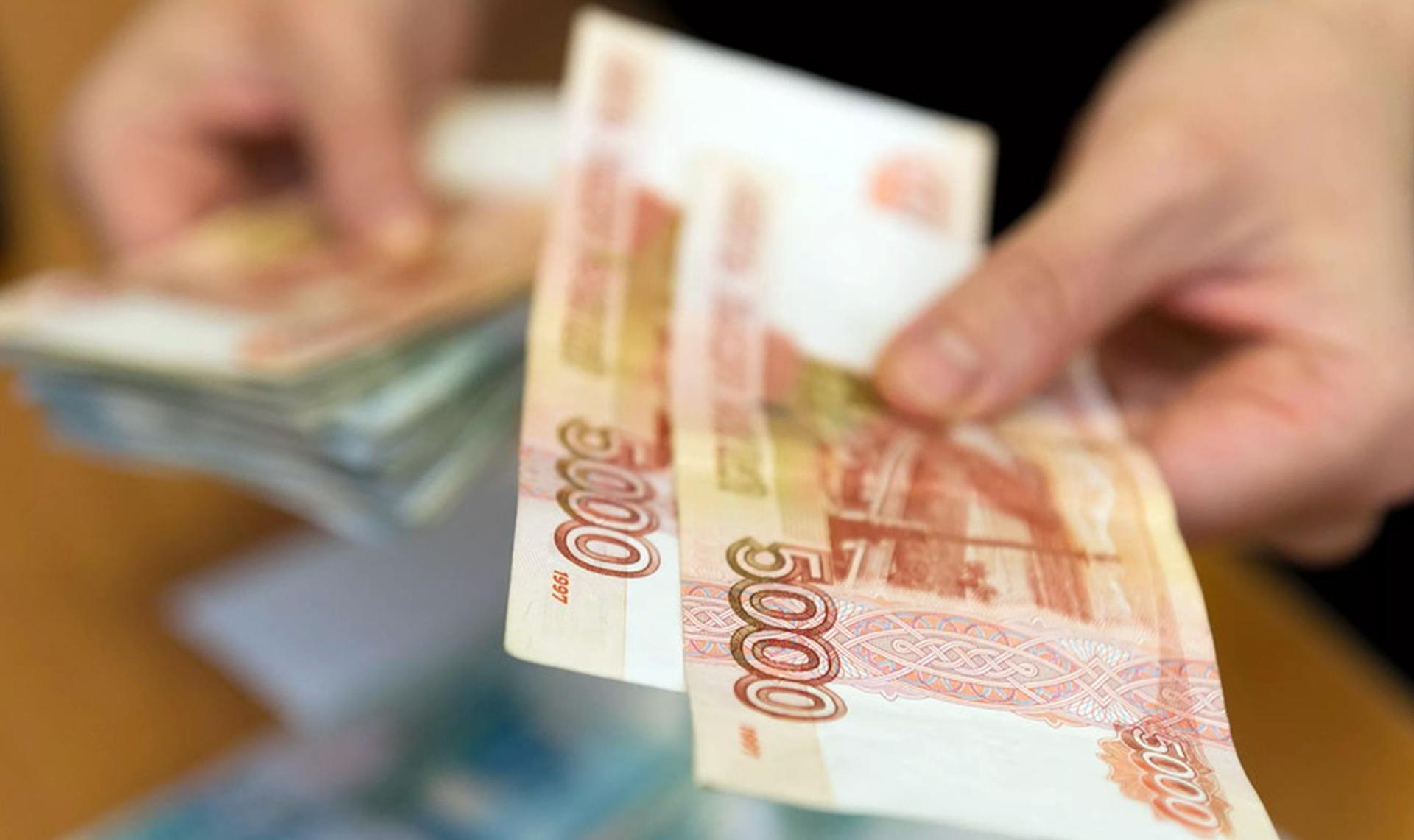 ПФР сообщил, что россиян ждет единовременная выплата 10 000 рублей до 1 ноября